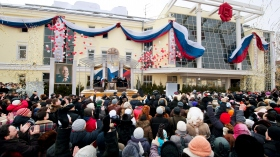 Новый дом для Саентологической церкви Москвы был открыт в присутствии более 2000 саентологов, представителей российского правительства, видных религиозных деятелей и деятелей в области прав человека. Состоялась церемония торжественного открытия первой большой саентологической церкви Российской Федерации.